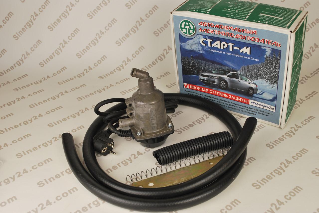 Предпусковой подогрев двигателя Старт-М  1,5 квт