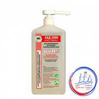 Дезсредство АХД 2000 Экспресс 1 л кожный антисептик для гигиенической и хирургической обработки рук
