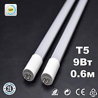 Светодиодная лампа Т5 9W (алюминий + поликарбонат) 0,6м  6500K(холодный белый)