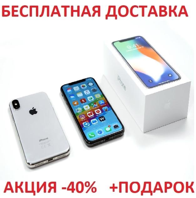 Мобильный телефон Apple iPhone X 256GB Original size Silver 5.8 дюйма качественная реплика