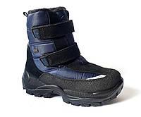 Ботинки Тигина,  р. 33,34,35,38