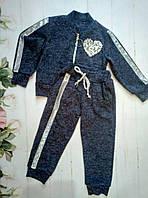"Спортивный костюм на девочку ""Сердечко"", р. 98-122, цвет темно-синий"