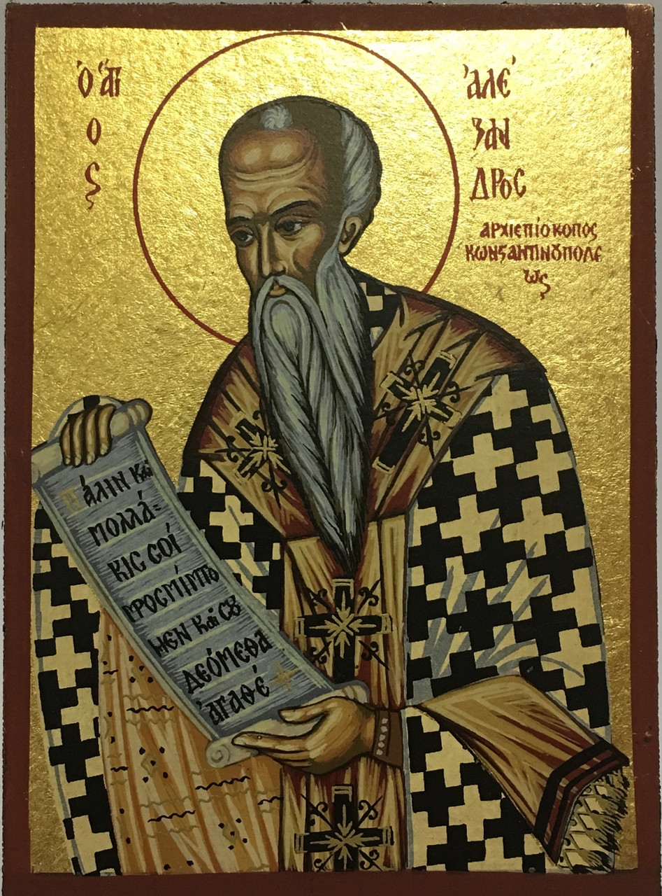 Икона Александр Константинопольский