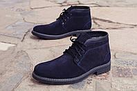 Мужские зимние замшевые ботинки дезерты