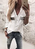 Белая рубашка женская свободная с пайетками