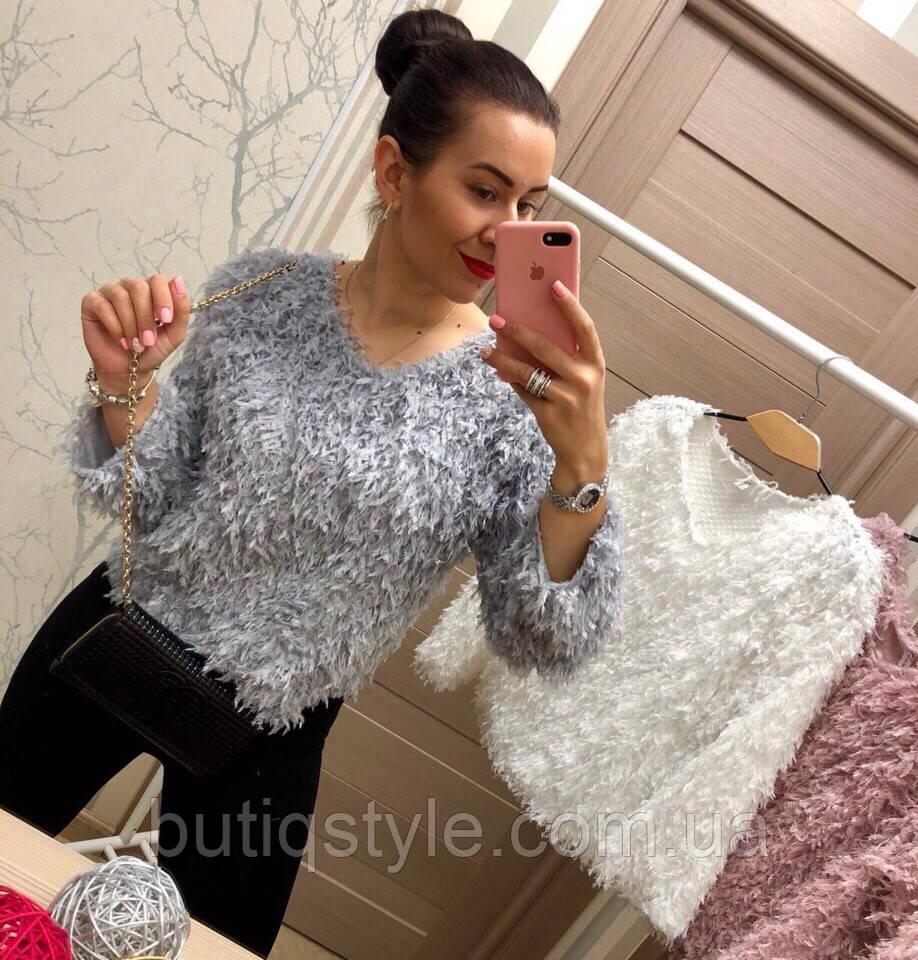 Женский свитер трикотаж со страусиными перьями только белый, серый