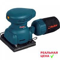 ☑️ Шлифмашина Rebir VS-180