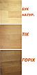 Кровать деревянная односпальная SPACE 90х200 (Спейс) Микс мебель, цвет  бук натуральный масло-воск, фото 5