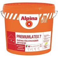 Alpina EXPERT Premiumlatex 7 B3 ( Альпина эксперт премиум латекс Б3) 9.4л