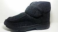 Дедуши ботинки мужские зимние оптом, фото 1