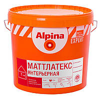 Alpina EXPERT Mattlatex ( Альпина эксперт Матлатекс) 10л