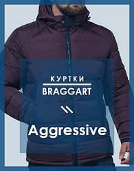 Куртки Braggart - Aggressive