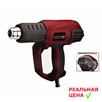 ☑️ ФЕН Ижмаш Industrial Line IF-2500LE
