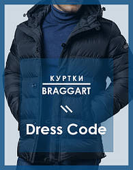 Куртки Braggart - Dress Code