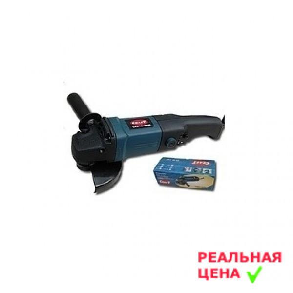 ☑️ Болгарка Craft CAG 230/2050 (Германия)