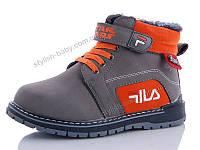 Новая коллекция зимней обуви. Детская зимняя обувь бренда GFB (Канарейка)  для мальчиков ( fc034c2d5b3