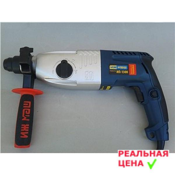 ☑️ Перфоратор ИП-1300 Профи