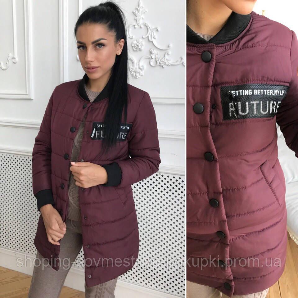 20d03b40679 Демисезонная женская удлиненная куртка (разные цвета) купить в ...