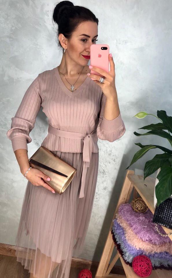 Элегантный костюм с фатиновой юбкой