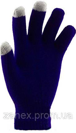 Перчатки для сенсорных телефонов iGlove (фиолетовые), фото 2