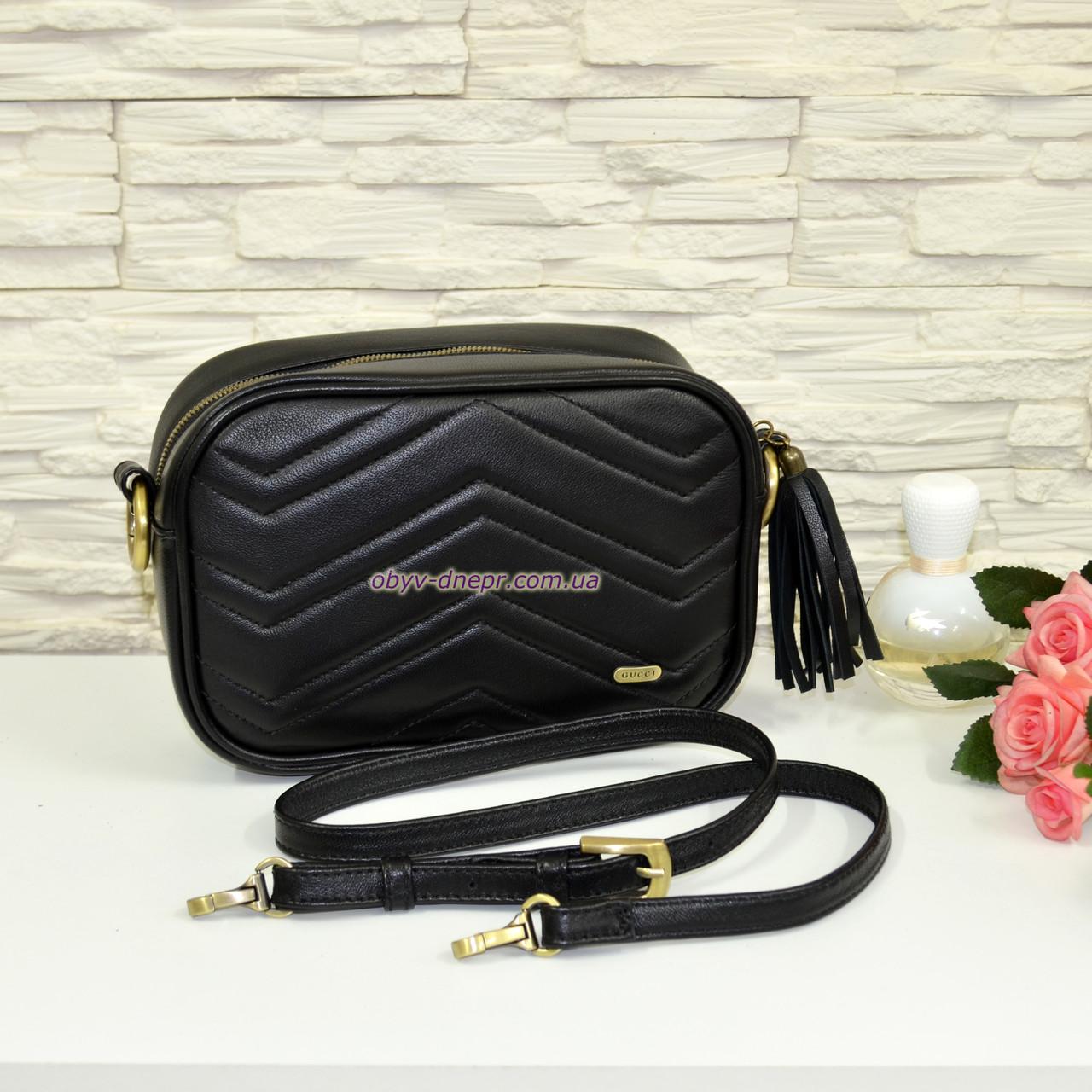 Кожаная женская сумка. Производство Украина