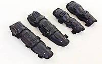Комплект мотозащиты (колено, голень + предплечье, локоть) FOX M-6337