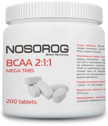 NOSOROG BCAA 2:1:1 Mega Tabs 200 tab