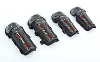 Комплект мотозащиты (колено, голень + предплечье, локоть) PRO-X MS-5480