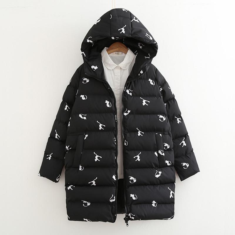 Куртка Коты - 2 цвета