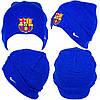 Футбольная шапка Барселоны (синяя)