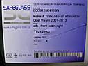 Боковое стекло RENAULT Trafic /Opel Vivaro/ Nissan Primastar , фото 3