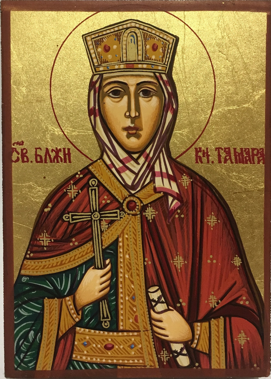 Икона Святая Тамара
