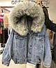 Джинсовая куртка утепленная - 3 цвета, фото 5
