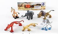 Игровой набор Фигурки диких животных 6 штук (8881/2)