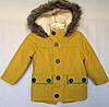 Куртка детская зимняя для мальчика оптом на 1-5 лет горчица
