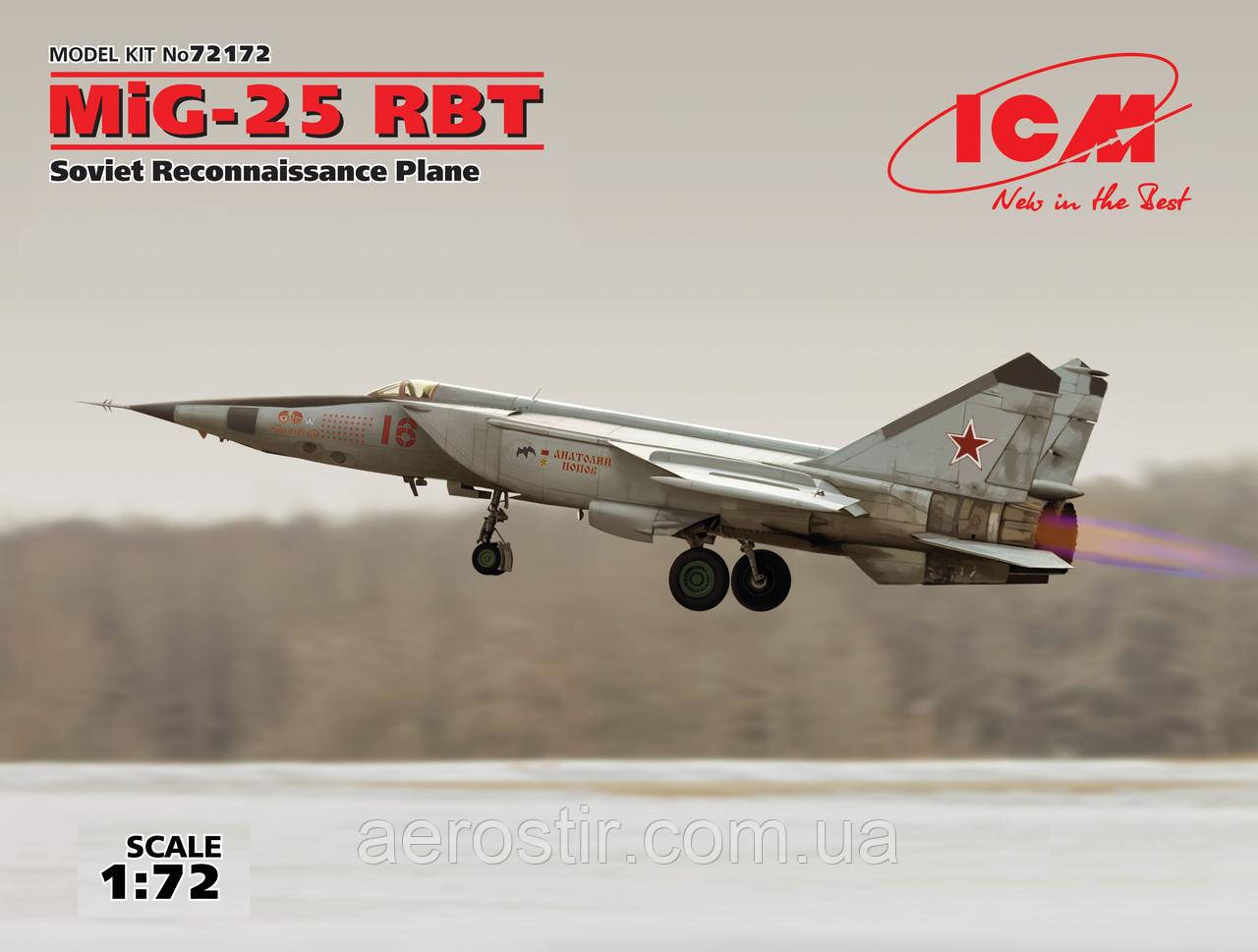 МиГ-25 РБТ 1/72 ICM 72172