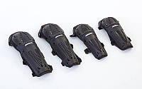 Комплект мотозащиты (колено, голень + предплечье, локоть) Pro Biker P-09