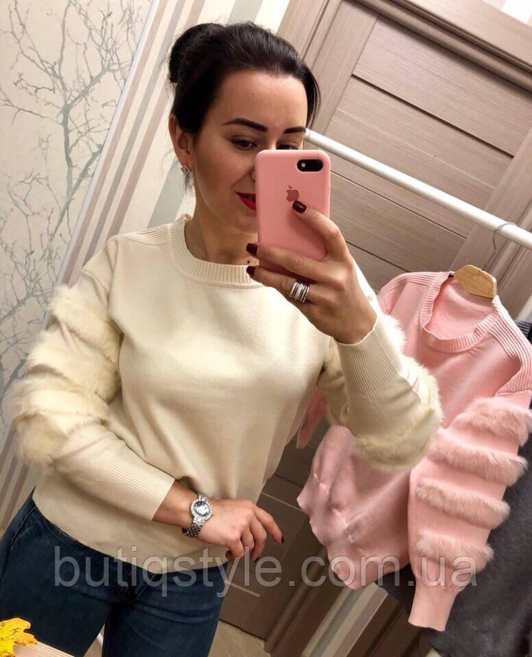 Красивый женский свитер вязка с мехом кролика пудра, молочный, серый