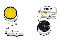 Реле для холодильника пуско-защитное РТК-2 1,4А