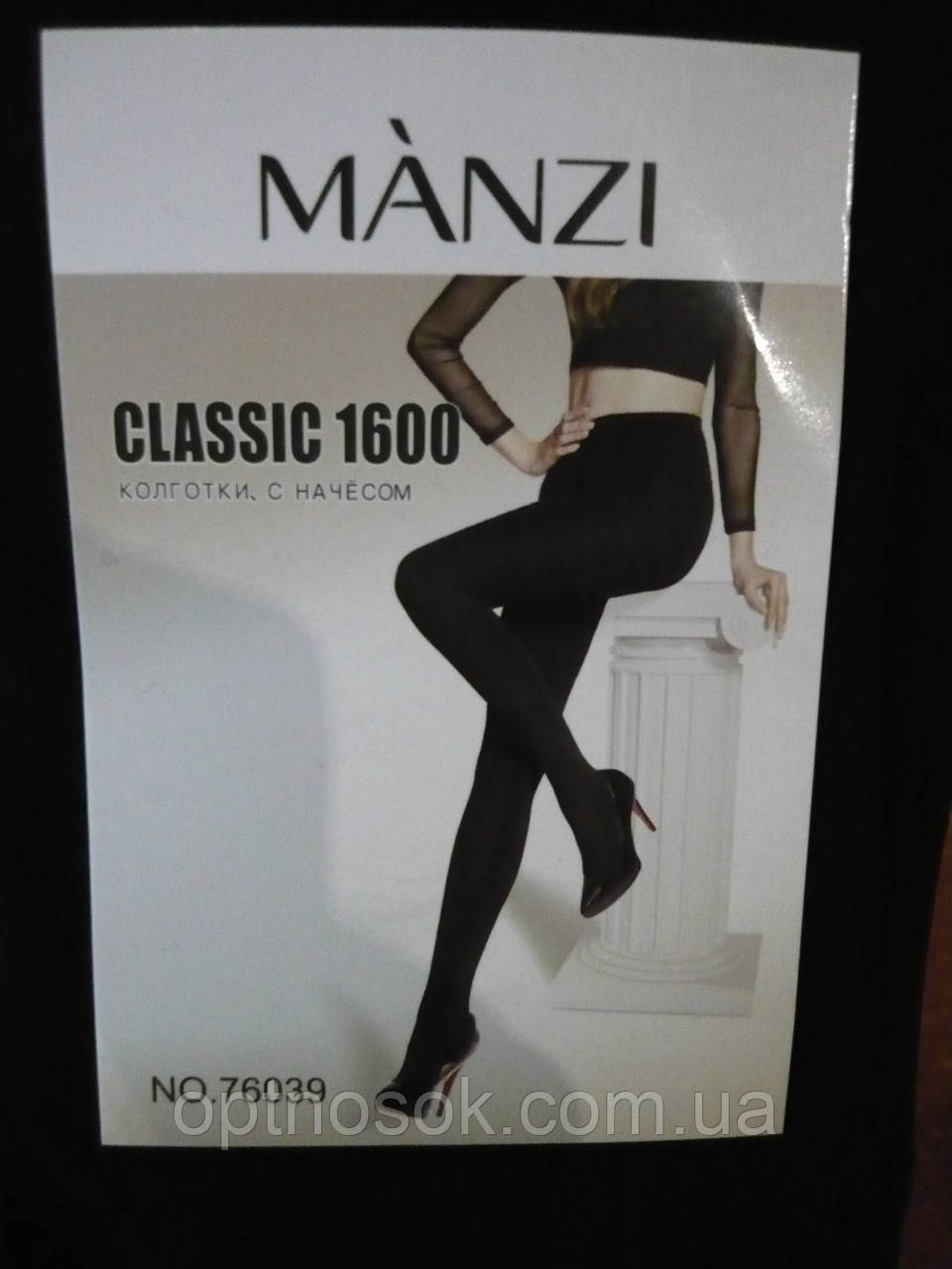 Колготы женские Manzi. Хлопок. На байке. Черные