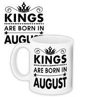 Кружка с принтом Kings are born in August 330 мл (KR_18J057)