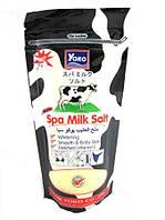 Скраб для тела Spa Milk Salt  Египет Оригинал Yoko