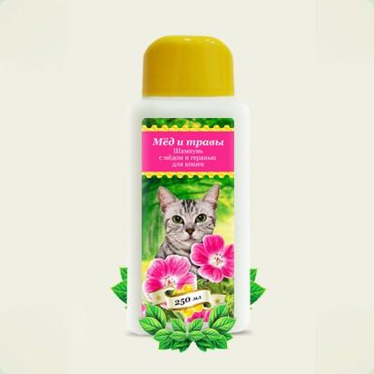 Шампунь для кошек с мёдом и геранью, 250 мл
