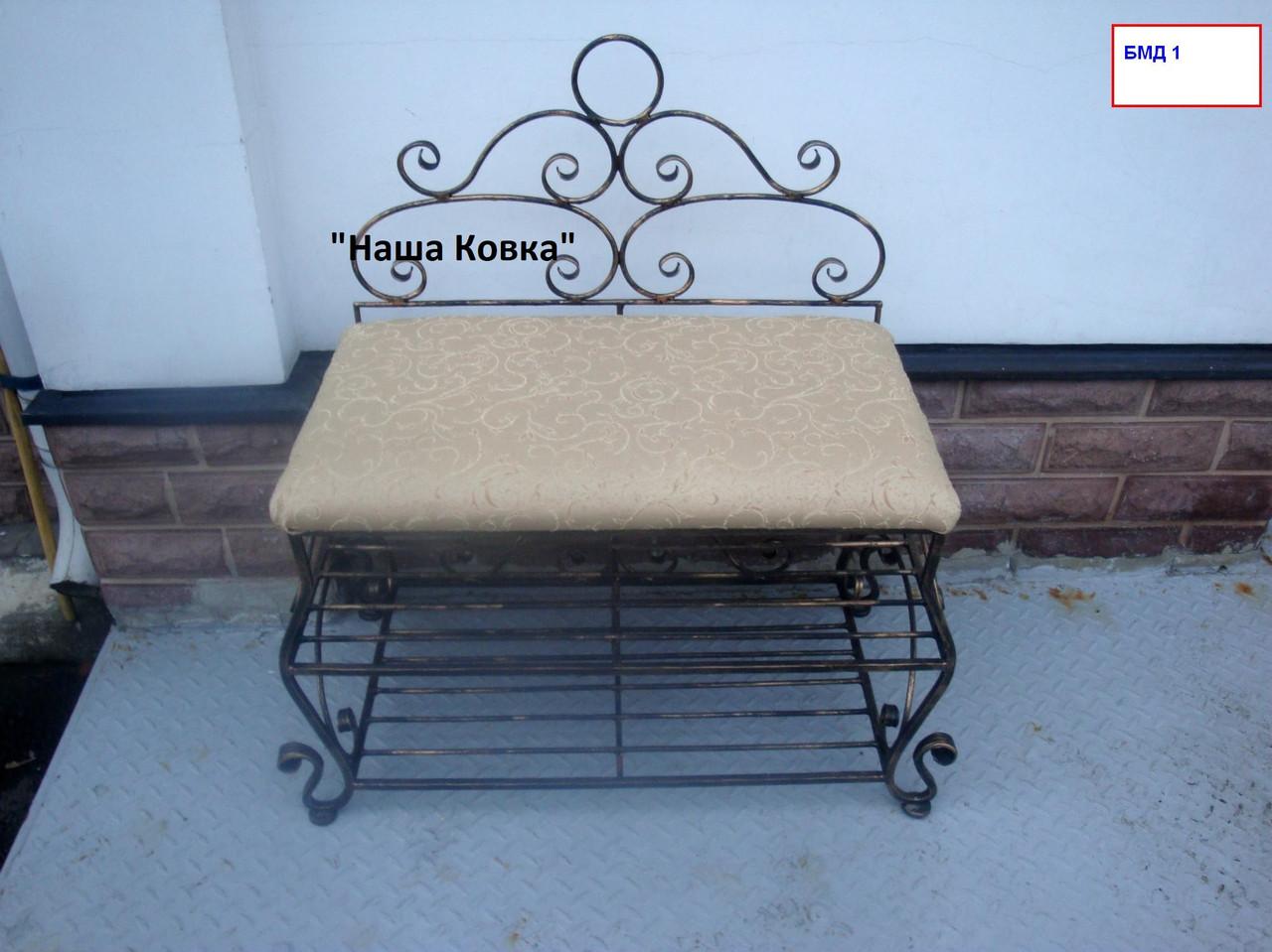 Кованый диванчик для прихожей со спинкой - БМД-1