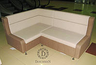 Мягкий кухонный уголок со спальным местом и полочкой