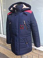 Зимняя удлиненная куртка-парка на мальчика подростка на овчине рост 135-170 темно-синий с красным