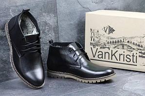 Мужские ботинки ванкристи зимние черные кожаные с мехом Boots VanrKristi Black Leather Winter