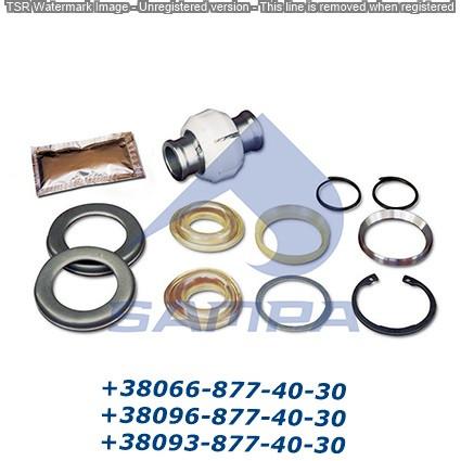Ремкомплект реактивной тяги MAN G90,L2000 81432506009