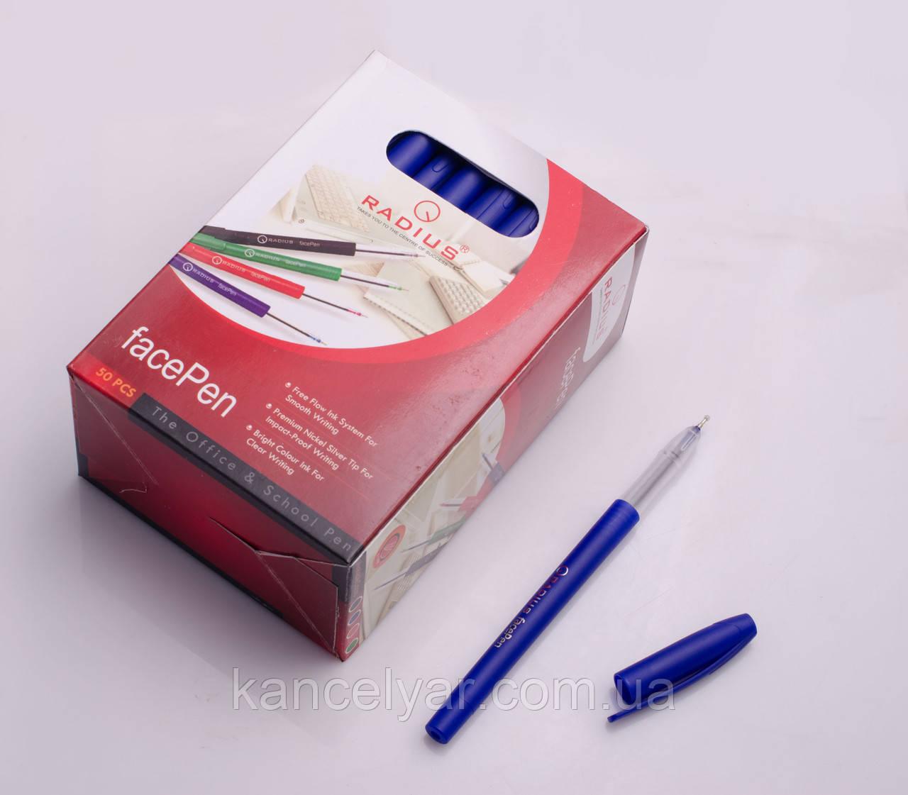 Ручка масляная, 0.7 мм, Radius face Pen