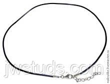 Шнур для колье или кулона прорезиненный с карабином (замком) 45 см
